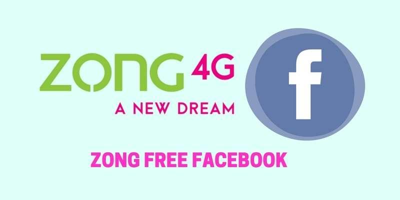 Zong FREE Facebook Offer (Facebook Freebasics, Facebook Flex)