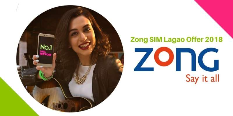Zong SIM Lagao Offer 2018 - FREE 3000 MB Internet / 3000 Minutes &  3000 SMS