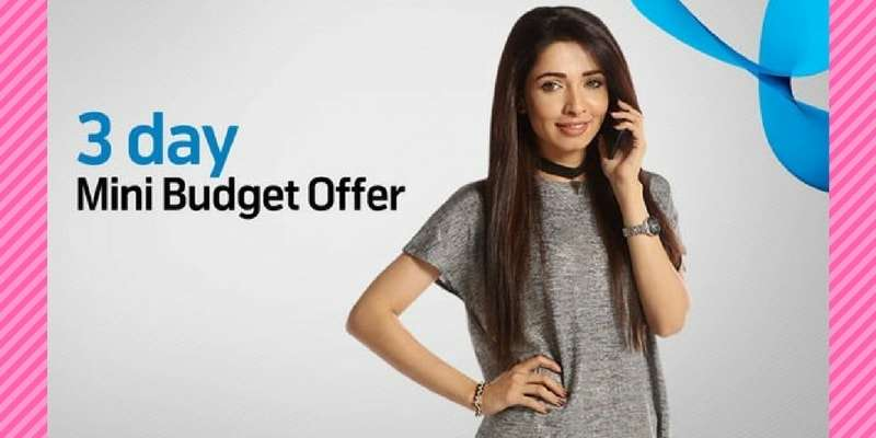How to activate Telenor 3/3 Offer and Telenor Super 3 Offer (Complete Details)