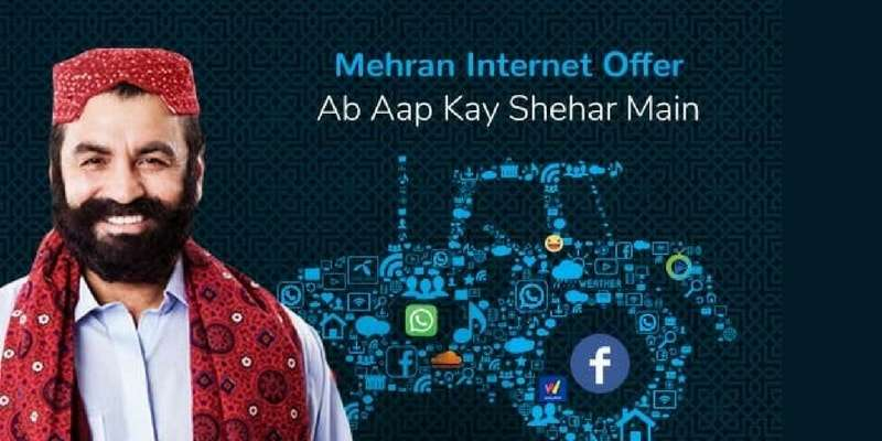 Telenor Mehran Internet Offer provides 3000 MB internet in just Rs. 120