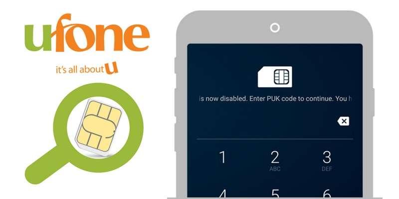 Ufone PUK Code & Reset / Unlock Ufone SIM PIN code 2018
