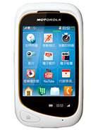 Motorola EX232