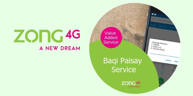 Zong Baqi Paisay Service | Zong Value Added Prepaid Usage Alert Service