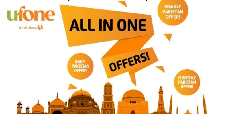 Ufone ALL IN ONE Offers (Daily Pakistan Offer, Weekly Pakistan Offer, Monthly Pakistan Offer)