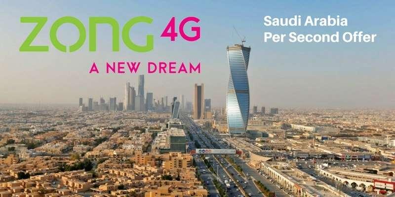 Zong Prepaid Roaming Packages (Saudi Arabia Per Second Offer)