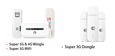 Zong 3G internet Devices