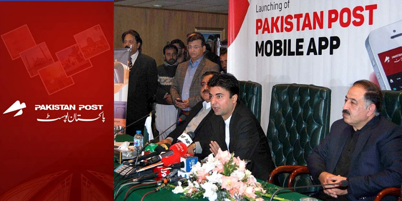 Pakistan Post App launched, how to track parcels with the App