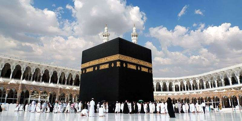 Hajj 2019 Packages & How to Book Hajj Online