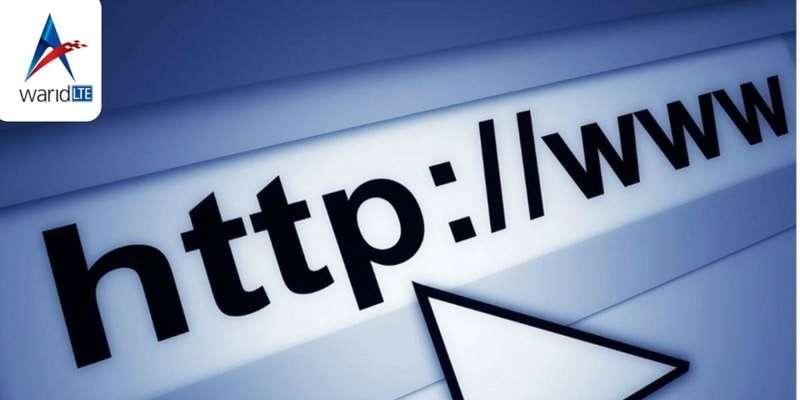 Warid FREE Internet Tricks 2018 | 3G, 4G, LTE (3 Useful Tricks) Warid Internet / MMS / SMS Settings (Latest)