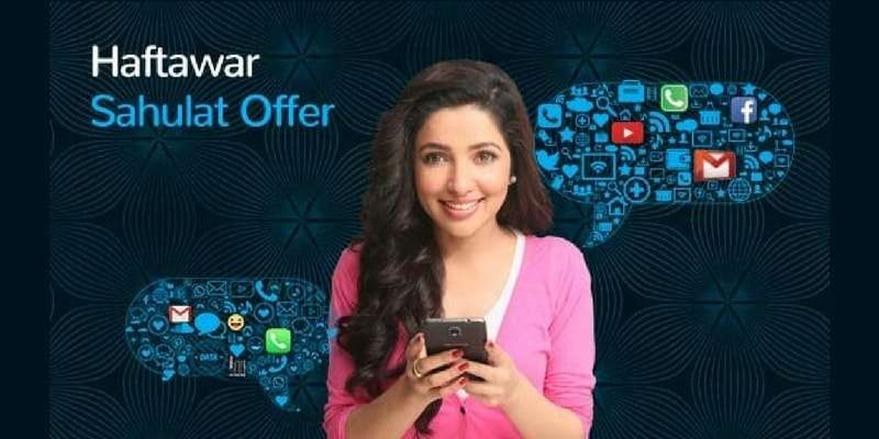 Telenor Haftawar Sahulat Offer - Telenor Hybrid Offers (Complete Details)