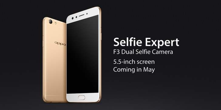 Oppo is all set to launch F3 Selfie Expert on 4th May 2017 in Pakistan