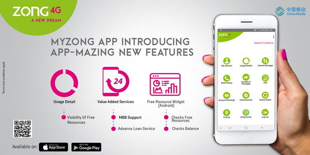 My Zong App New Features
