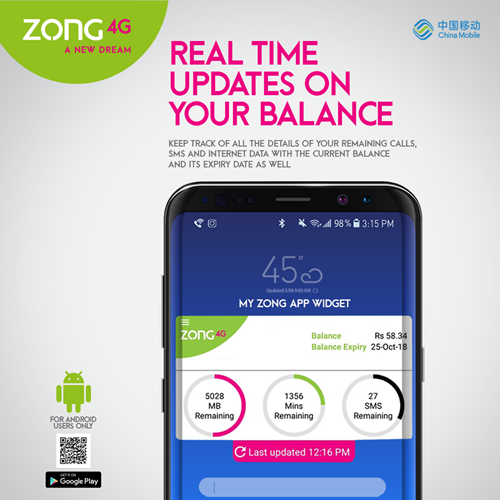 My Zong App Updates