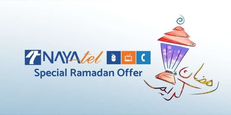 Nayatel Introduces Upto 100Mbps Bandwidth-On-Demand Offer for Ramadan