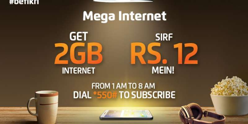 Ufone Mega Internet Package 2GB Internet in just Rs. 12