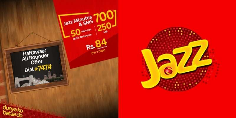 How to activate Jazz Haftawar All Rounder Offer by Mobilink / Jazz (Complete Details - 2018)