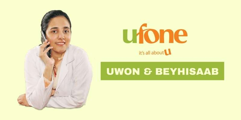 Ufone Daily Beyhisaab Offer and Ufone UWon Offer (Latest)