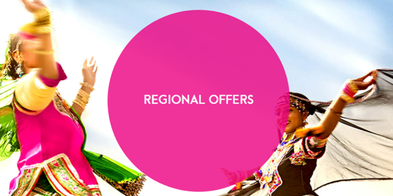 Zong Regional Offers (Complete Details 2018)