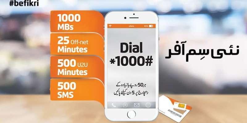 Enjoy 1000 MB Internet, 25 Off-Net / 500 U-U Minutes & 500 SMS with Ufone Nayi SIM Offer (2018)
