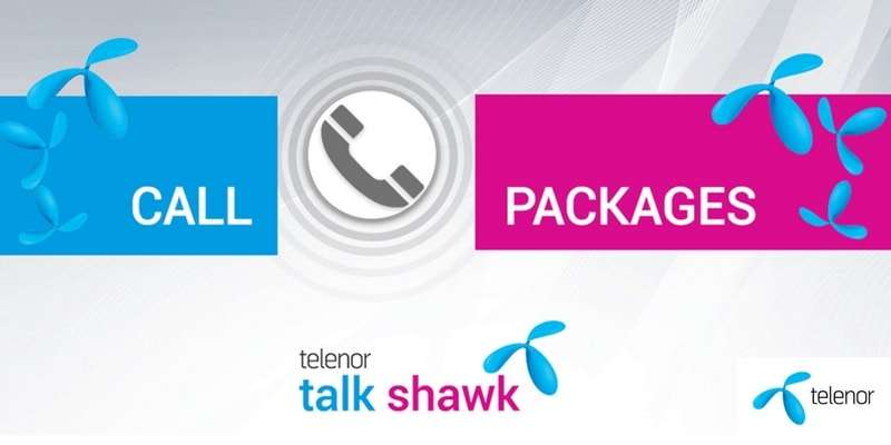 Telenor Talkshawk Call Packages (Daily, 3 Day, Weekly & Monthly) Complete Details