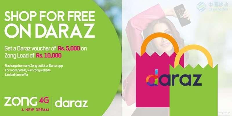Zong free daraz voucher