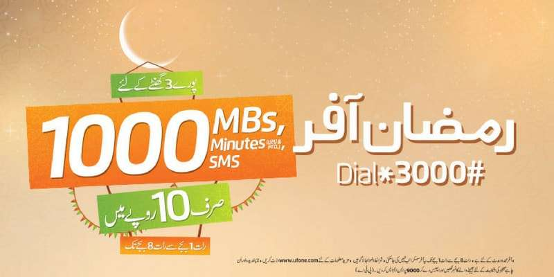 Ufone Ramzan Offer 2018  Enjoy 1000 MB Internet, 1000 On-net Minutes & 1000 SMS