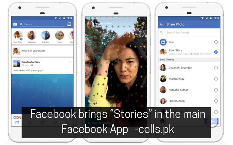 """Facebook brings """"Stories"""" in the main Facebook App"""