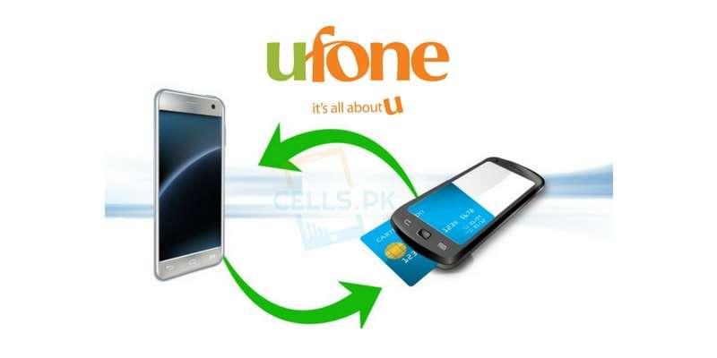 Ufone Balance Share Code 2018 | Ufone UShare (Latest)