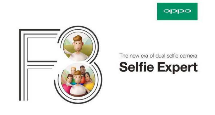 The much awaited OPPO F3 has finally launched in Pakistan