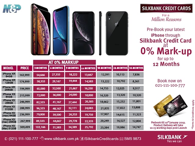 Silk Bank Offers iPhone X