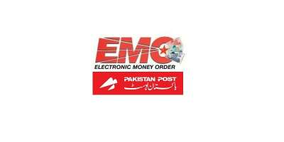 News GPO Melody Islamabad - Pakistan Post introduces Electronic Money Order Service (EMO) - Check how to Avail it