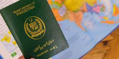 News How to Renew Pakistani Passport Online?